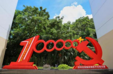 """深圳全接触征集100个""""百年第一"""" 为建党100周年献礼"""