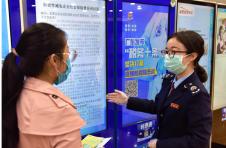 """广东:减税费优服务助力""""新基建""""企业快速发展"""